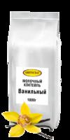 """Сухая смесь для приготовления безалкогольного коктейля """"ВАНИЛЬНЫЙ"""" 1000г"""