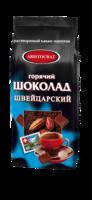 Горячий шоколад ARISTOCRAT Швейцарский 500г
