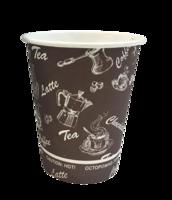 Бумажные стаканчики Huhtamaki 150 мл. COPY
